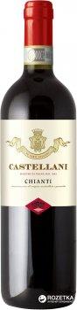 Вино Castellanі Chianti DOCG красное сухое 0.75 л 12% (8002153007006)