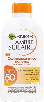 Солнцезащитное молочко Garnier Ambre Solaire SPF 50+ 200 мл (3600541624344)