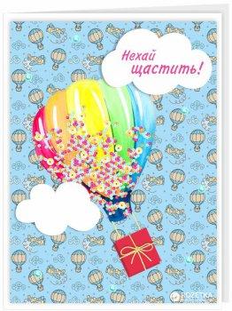 Набір для творчості Rosa Kids Магічна 3D-листівка Полетіли! (4823086705005)