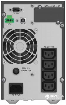 PowerWalker VFI 1000 TG (10122041)
