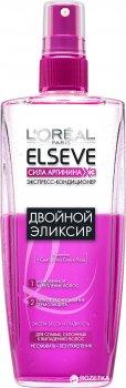 Экспресс-кондиционер L'Oréal Paris Elseve Сила Аргинина x3 для волос склонных к выпадению 200 мл (3600523086306)