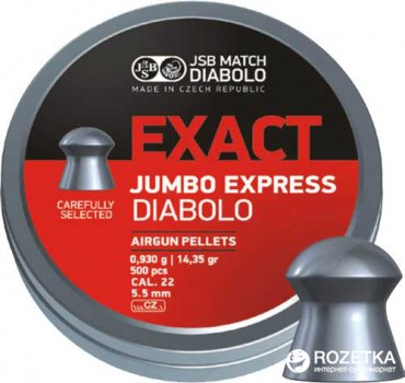 Свинцеві кулі JSB Diabolo Exact Jumbo Express 0.93 г 500 шт. (14530525)