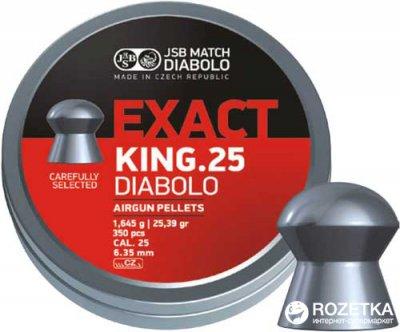 Свинцеві кулі JSB Diablo Exact King 1.645 г 150 шт. (14530554)