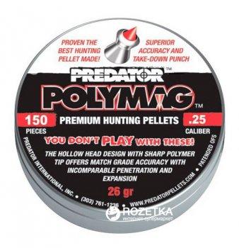 Свинцеві кулі JSB Polymag Shorts 1.645 г 150 шт. (14530562)