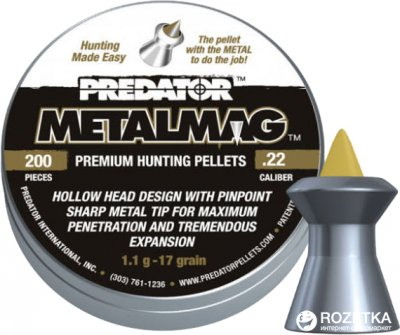 Свинцовые пули JSB Metalmag 1.1 г 200 шт (14530566)
