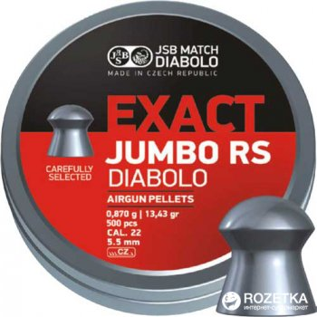 Свинцеві кулі JSB Diabolo Exact Jumbo RS 0.87 г 250 шт. (14530551)