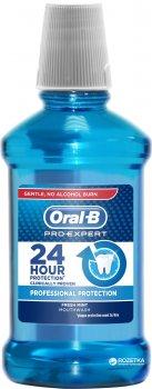 Ополаскиватель Oral-B Professional Protection 250мл (5013965850455)