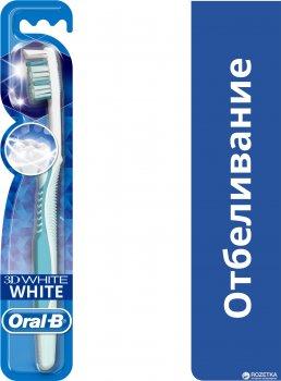 Зубная щетка Oral-B 3D White Отбеливание средней жесткости (3014260795085)