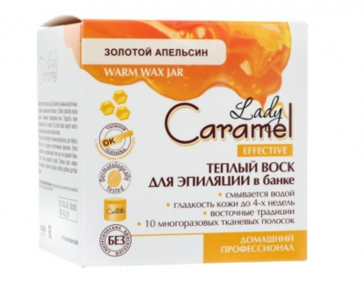 Теплый воск для депиляции Caramel Warm Wax Jar 250 мл (4823015927508)