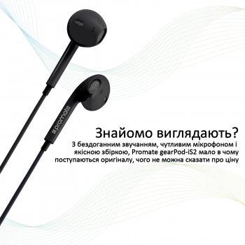 Навушники Promate gearPod-iS2 Black (gearpod-is2.black)