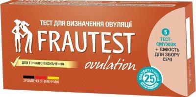 Тест для определения овуляции Frautest Ovulation 5 шт (4260476160035)