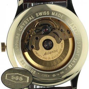 Часы Atlantic 95743.65.31