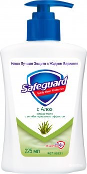 Антибактериальное жидкое мыло Safeguard Алоэ 225 мл (4015600716004)
