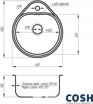 Кухонна мийка COSH 4450 ZS microDecor 08
