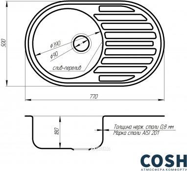Кухонна мийка COSH 7108 ZS Polish 08