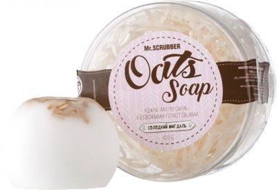 Мыло-скраб с овсяными хлопьями Mr.Scrubber Oats soap для чувствительной кожи 120 г (4820200230269)
