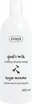 Крем-мыло для душа Козье молоко Ziaja 500 мл (5901887032267)