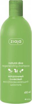 Натуральный оливковый шампунь Ziaja 400 мл (5901887034124)