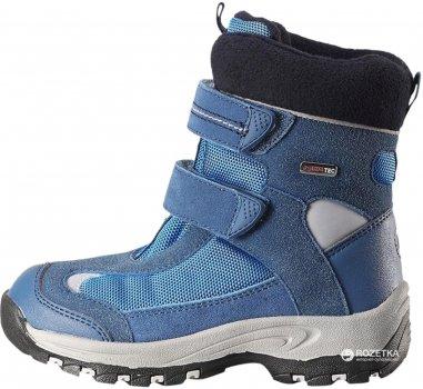 Ботинки Reima 569325-6740