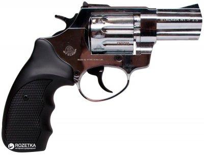 """Револьвер Meydan Stalker 4 мм 2.5"""" Black (38800037)"""