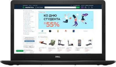 Ноутбук Dell Inspiron 17 3793 (I3793F58S2D230L-10BK) Black