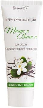 Крем смягчающий Белита-М Тиаре и Ваниль для сухой и чувствительной кожи лица 75 мл (4813406004079)