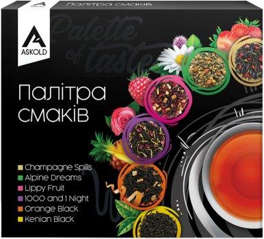 Набір чаю пакетованого Askold Палітра смаків 6 видів 36 шт. (4820171916667)