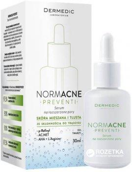 Сыворотка Dermedic Normacne для сужения пор 30 мл (5901643170110)
