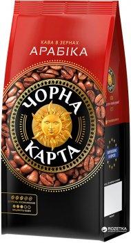 Кофе в зернах Чорна Карта 1 кг (8718868256669)