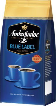 Кава в зернах Ambassador Blue Label 1 кг (7612654000034)
