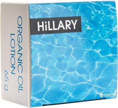 Твердий парфумований крем Баттер для тіла Hillary Perfumed Oil Bars Rodos 65 г (4820209070309)