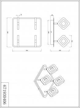 Стельовий світильник Trio Paradox (671930406)