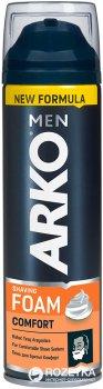 Пена для бритья ARKO Comfort 200 мл (8690506395902)