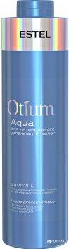 Бессульфатный шампунь Estel Professional Otium Aqua для интенсивного увлажнения волос 1 л (4606453046211)