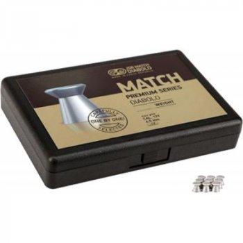 Пульки JSB Match Premium light 4.52мм, 0.5г (200шт) (1010-200)