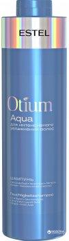 Бальзам Estel Professional Otium Aqua для интенсивного увлажнения волос 1 л (4606453046228)