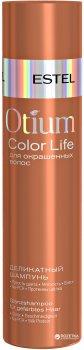 Деликатный шампунь Estel Professional Otium Color Life для окрашенных волос 250 мл (4606453046662)