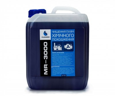Средство для очистки пятен химического происхождения Cleando MR - 3000 10 л