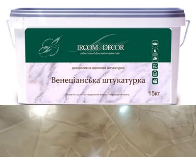 """Штукатурка """"венеціанська"""" ІРКОМ """"МАРМУР"""" ІР-50 15кг"""