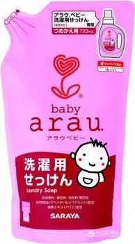 Рідкий засіб для прання дитячого одягу Arau Baby запасний блок 720 мл (4973512257285)