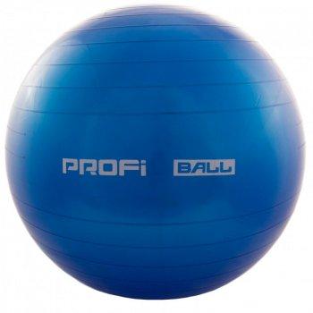 Фітбол (М'яч для фітнесу, гімнастичний) глянець Profi 65 см (M 0276) Синій