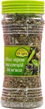 Микс трав и специй Dr.IgeL к мясу 130 г (4820155170849)