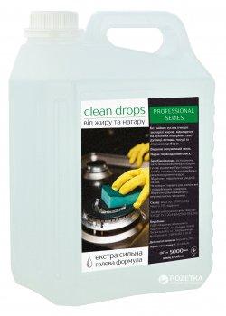 Гель от жира и нагара Clean Drops 5 л (4820044671389)