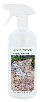 Средство для удаления ржавчины с плитки и камня Clean Drops 1 л (4820044670405)