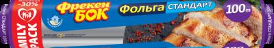 Фольга алюмінієва Фрекен БОК Стандарт 100 м (14804890)