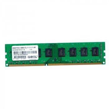 Модуль пам'яті для комп'ютера DDR3 8GB 1600 MHz GEIL (GN38GB1600C11S)