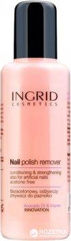 Засіб для зняття лаку Ingrid Cosmetics 150 мл (5902026633918)