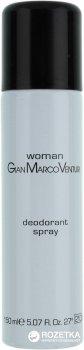 Парфюмированный дезодорант для женщин Gian Marco Venturi Woman Deo 150 мл (8002747047241/8002747055291)