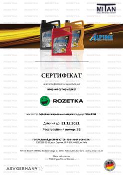 Моторна олива Alpine RS 10W-60 5 л (4003774026807)