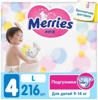 Набор подгузников Merries L (9-14 кг), 216 шт. (4 уп. по 54 шт.) (282659)